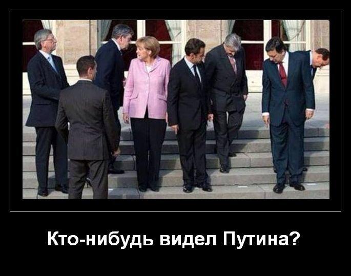 Курьезы недели: Почему исчезает Путин, бойцовский клуб Рады и бессмертный Альфонсо, фото-1