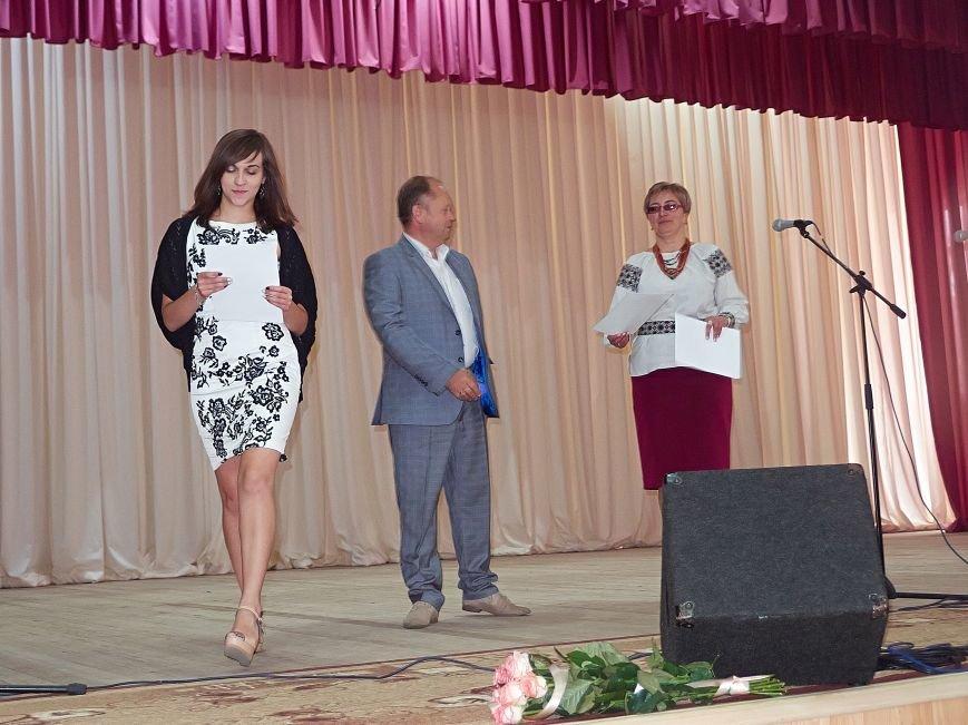 Як випускникам ІнЕУ дипломи вручали. Фото, фото-5