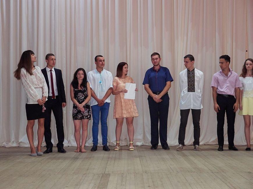 Як випускникам ІнЕУ дипломи вручали. Фото, фото-6