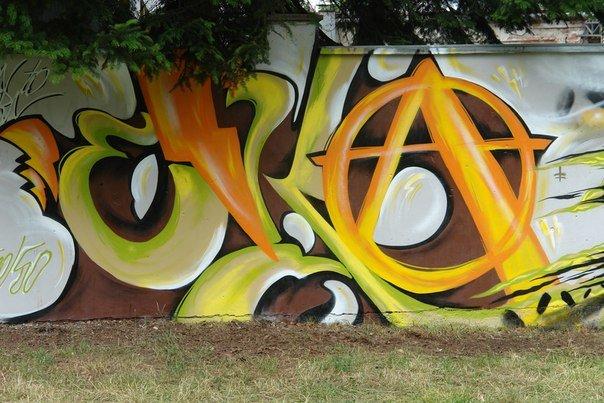 Вандалізм чи мистецтво? У Івано-Франківську відбувся фестиваль графіті. Фото, фото-10