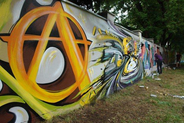 Вандалізм чи мистецтво? У Івано-Франківську відбувся фестиваль графіті. Фото, фото-17