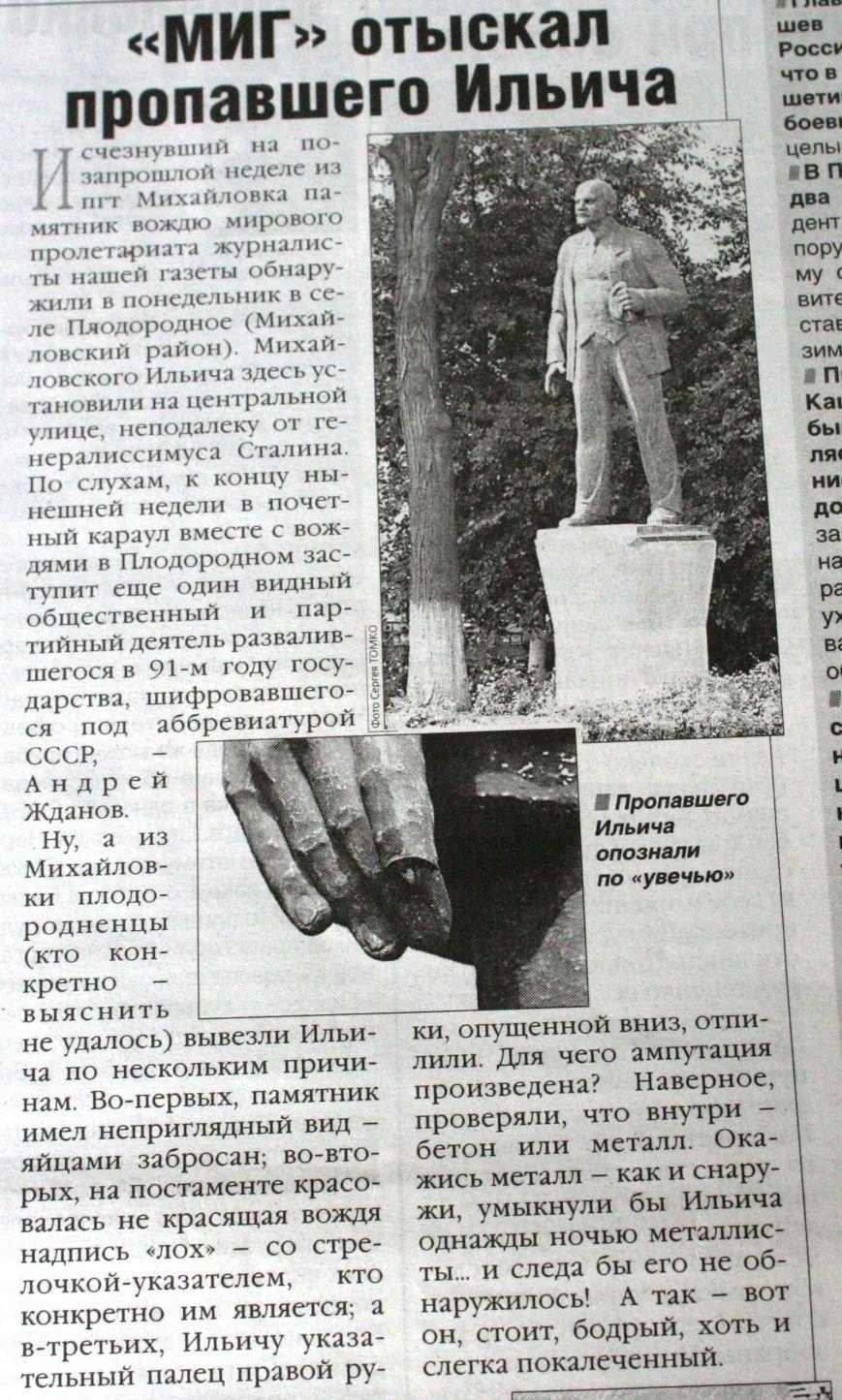 Пресса прошлых лет: в Запорожье принимают Суперкубок Украины, выступают против новых мостов и предлагают перенести день города на август, фото-1