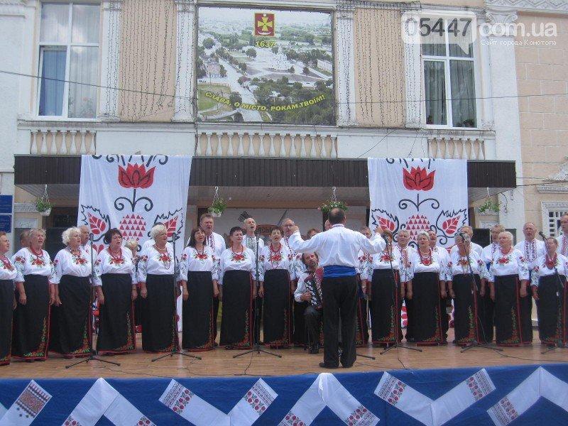 В Конотопі три дні давали концерти народної музики, фото-2