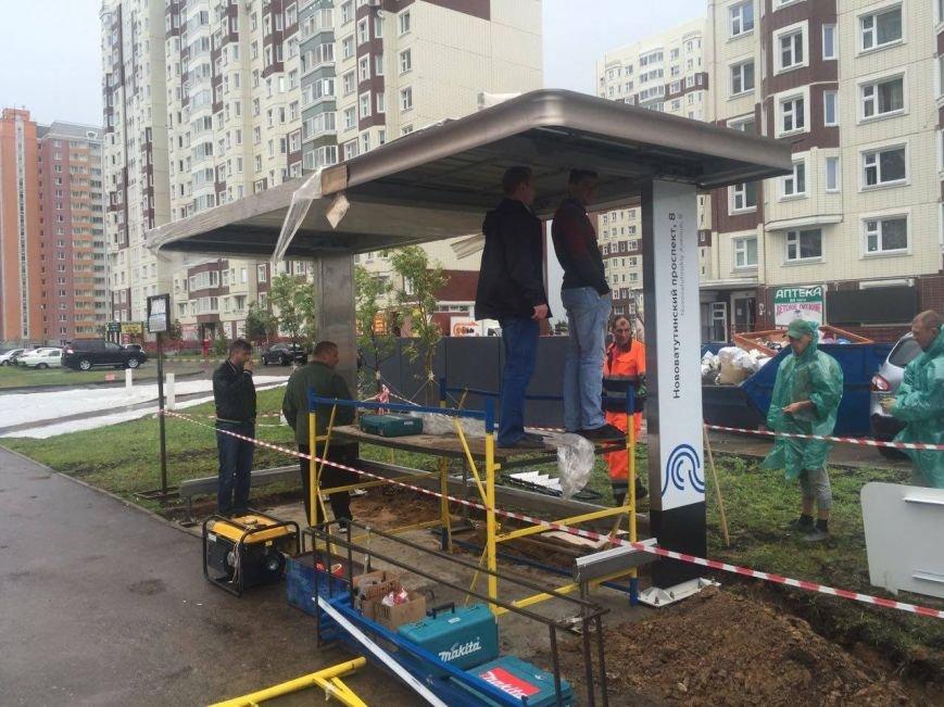Инновационную остановку начали строить в Новой Москве, фото-1
