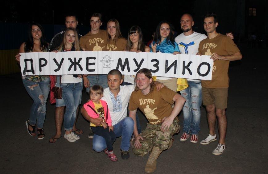 Українські зірки в Новогродівці, фото-27