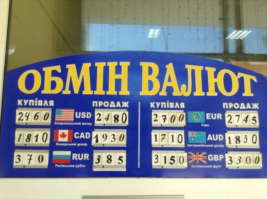 Скільки коштує долар та євро у Львові: реальний курс валют станом на 11 липня (ФОТО), фото-1