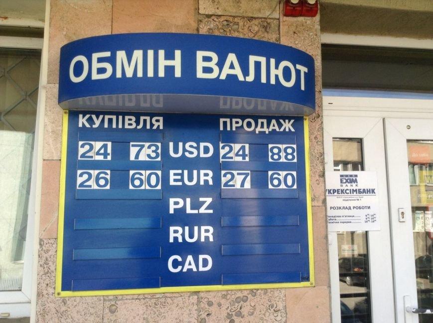 Скільки коштує долар та євро у Львові: реальний курс валют станом на 11 липня (ФОТО), фото-2