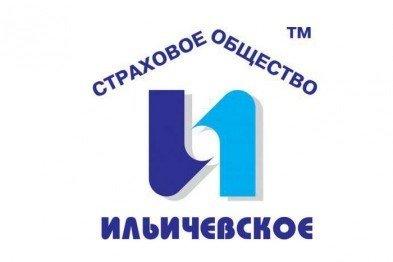 правильный логотип
