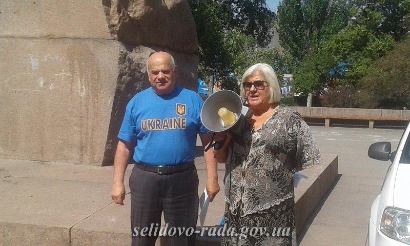 """Ситуация на шахтах ГП """"Селидовуголь"""" до сих пор не прояснилась, фото-6"""
