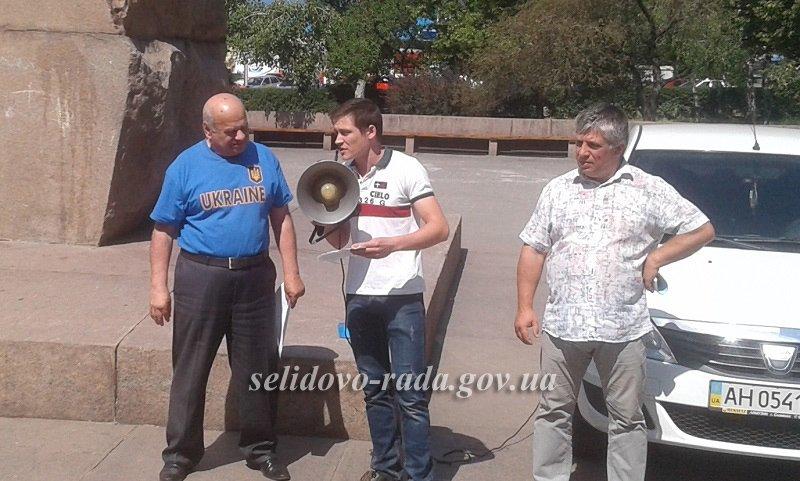 """Ситуация на шахтах ГП """"Селидовуголь"""" до сих пор не прояснилась, фото-8"""