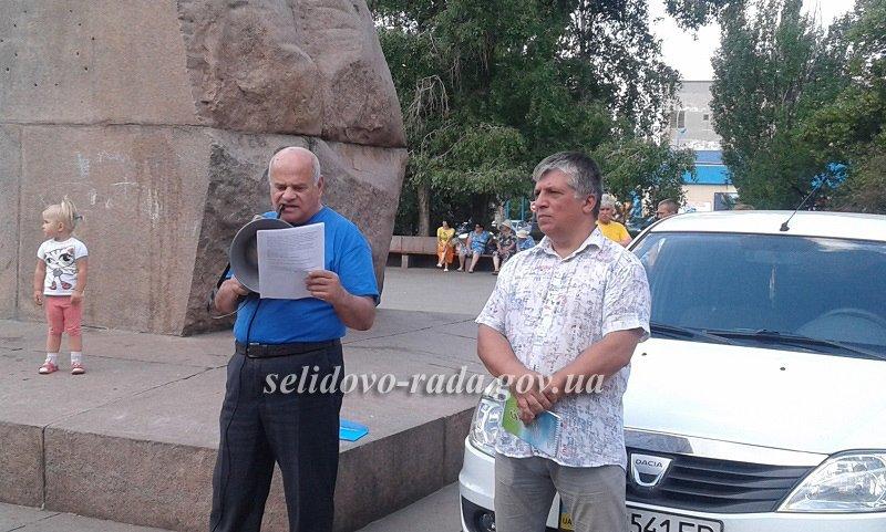 """Ситуация на шахтах ГП """"Селидовуголь"""" до сих пор не прояснилась, фото-13"""