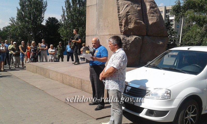 """Ситуация на шахтах ГП """"Селидовуголь"""" до сих пор не прояснилась, фото-1"""
