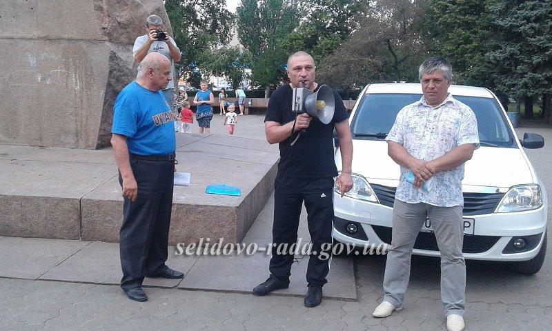 """Ситуация на шахтах ГП """"Селидовуголь"""" до сих пор не прояснилась, фото-9"""