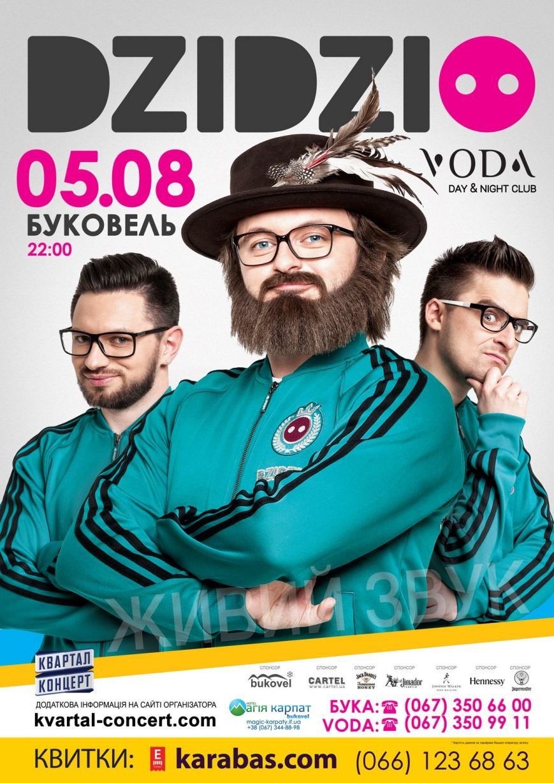 DZIDZIO_Буковель_А2-3