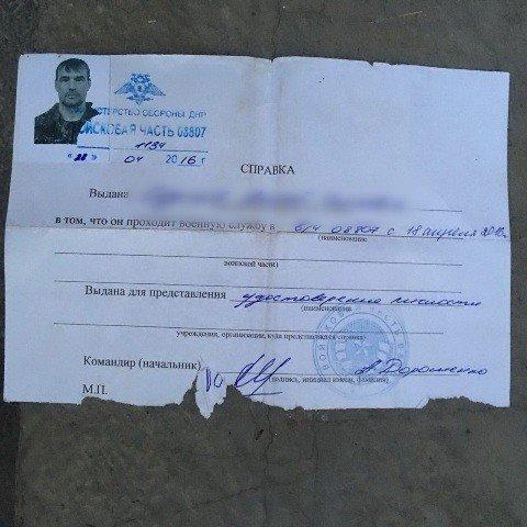 Признание захваченного в плен боевика: Я - гражданин России, старший лейтенант (ВИДЕО), фото-3