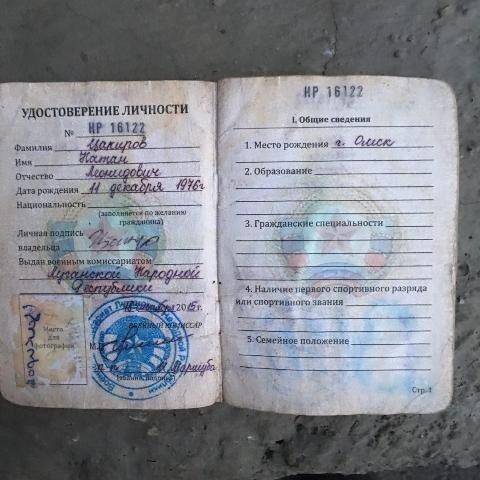 Признание захваченного в плен боевика: Я - гражданин России, старший лейтенант (ВИДЕО), фото-2