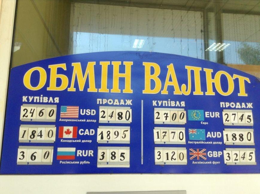 Скільки коштує долар та євро у Львові: реальний курс валют станом на 12 липня (ФОТО), фото-1