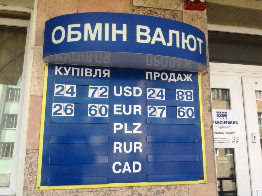 Скільки коштує долар та євро у Львові: реальний курс валют станом на 12 липня (ФОТО), фото-2