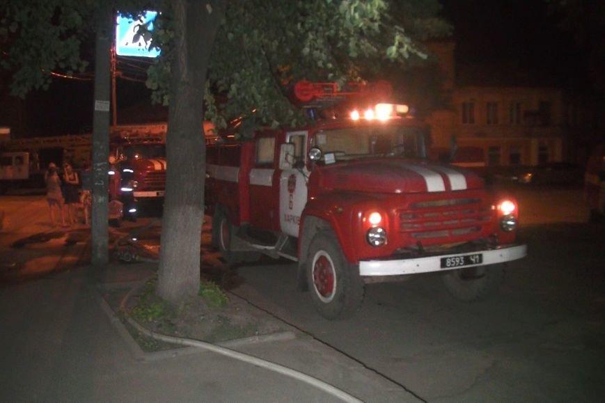 В Харькове спасатели выводили людей из горящего дома (ФОТО), фото-2