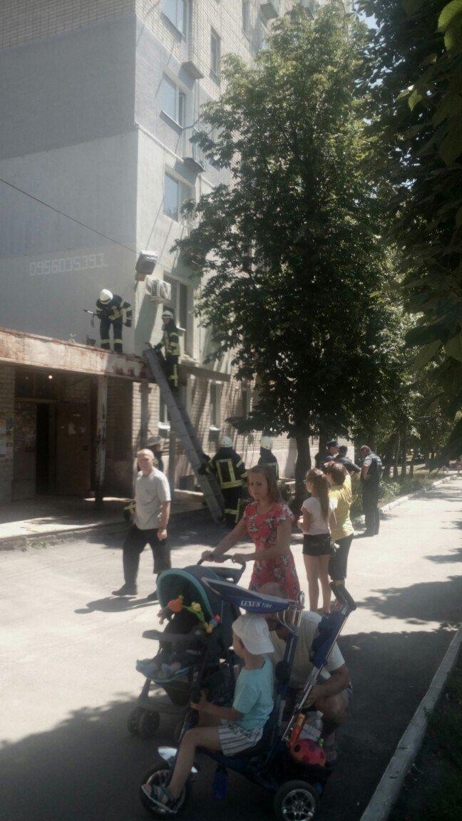 В Кировограде случился пожар (ФОТО), фото-4
