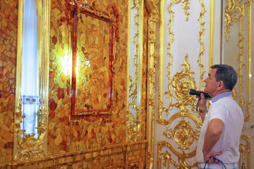 Вторник. В Екатерининском дворце - традиционный выходной, фото-3