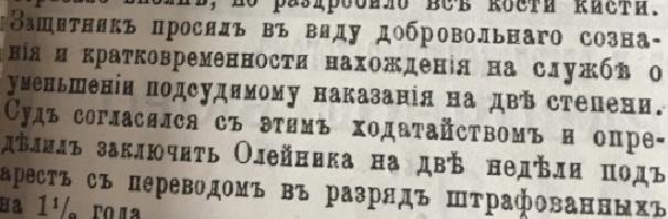 """Харьковский солдат пытался отрезать себе руку, чтобы """"откосить"""" от службы, фото-3"""