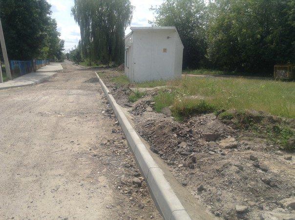 Як проходять ремонтні роботи на вулиці Порічковій (ФОТО), фото-4