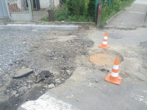 Як проходять ремонтні роботи на вулиці Порічковій (ФОТО), фото-3