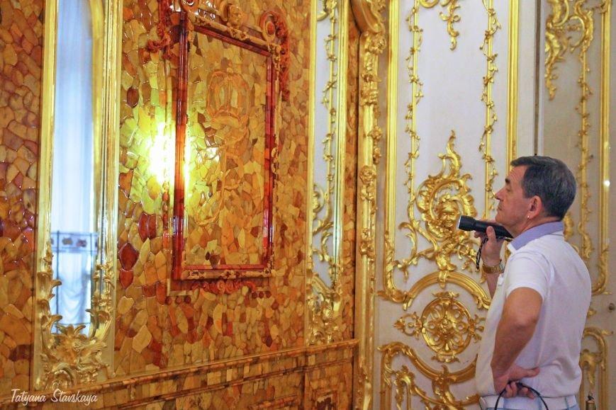 Кто стучит в Янтарной комнате?, фото-1