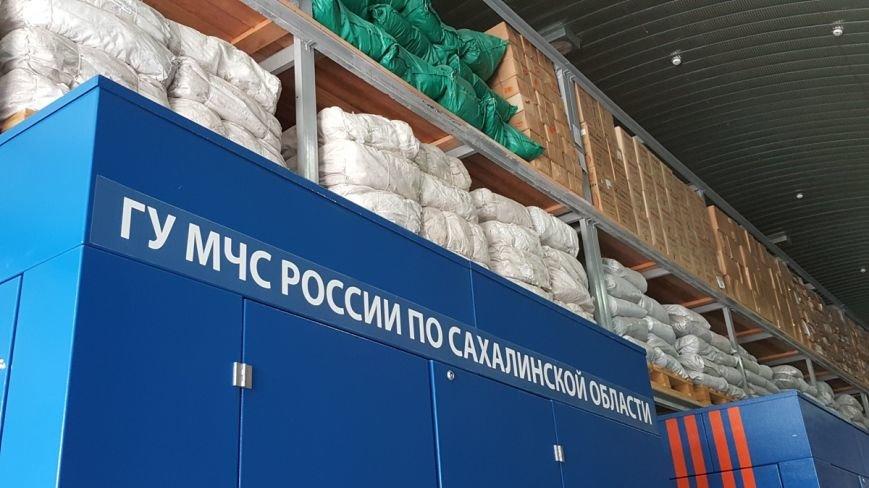 На Сахалине проверили работу мобильного пункта реагирования в чрезвычайных ситуациях, фото-3