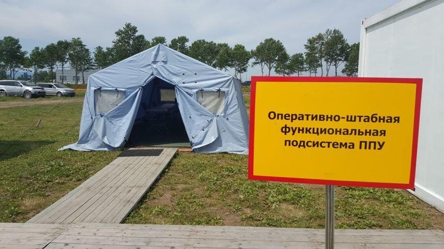 На Сахалине проверили работу мобильного пункта реагирования в чрезвычайных ситуациях, фото-2