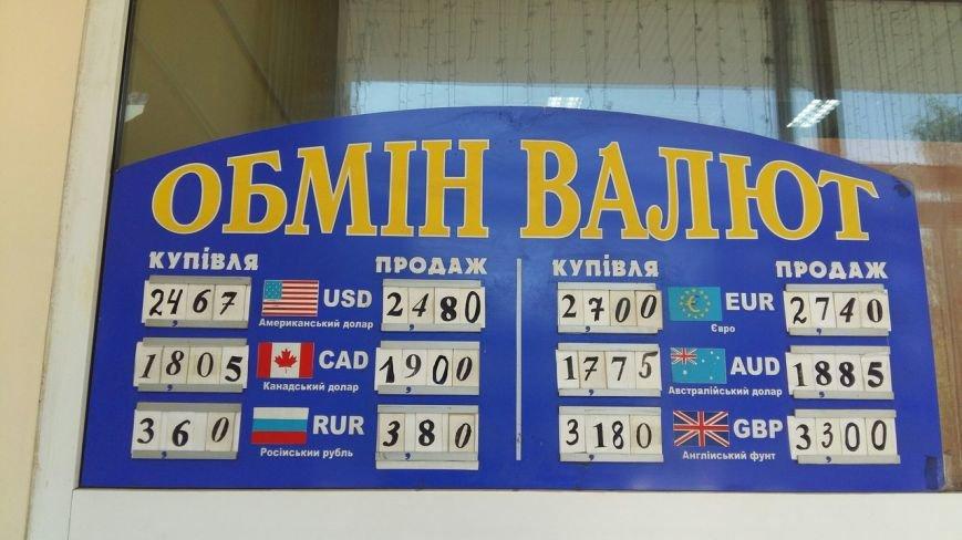 Скільки коштує долар та євро у Львові: реальний курс валют станом на 13 липня (ФОТО), фото-1