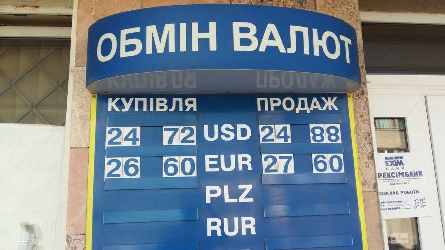 Скільки коштує долар та євро у Львові: реальний курс валют станом на 13 липня (ФОТО), фото-2