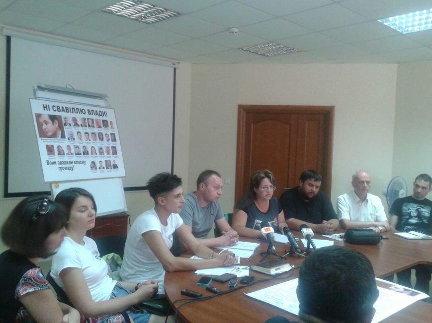 У Франківську активісти вимагали скасувати незаконні рішення, які прийняла міська влада, фото-2