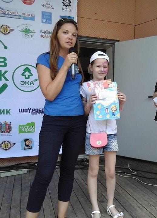 Сайт 1Rnd.ru наградил победителей детского фотоконкурса «Кем быть?», фото-1