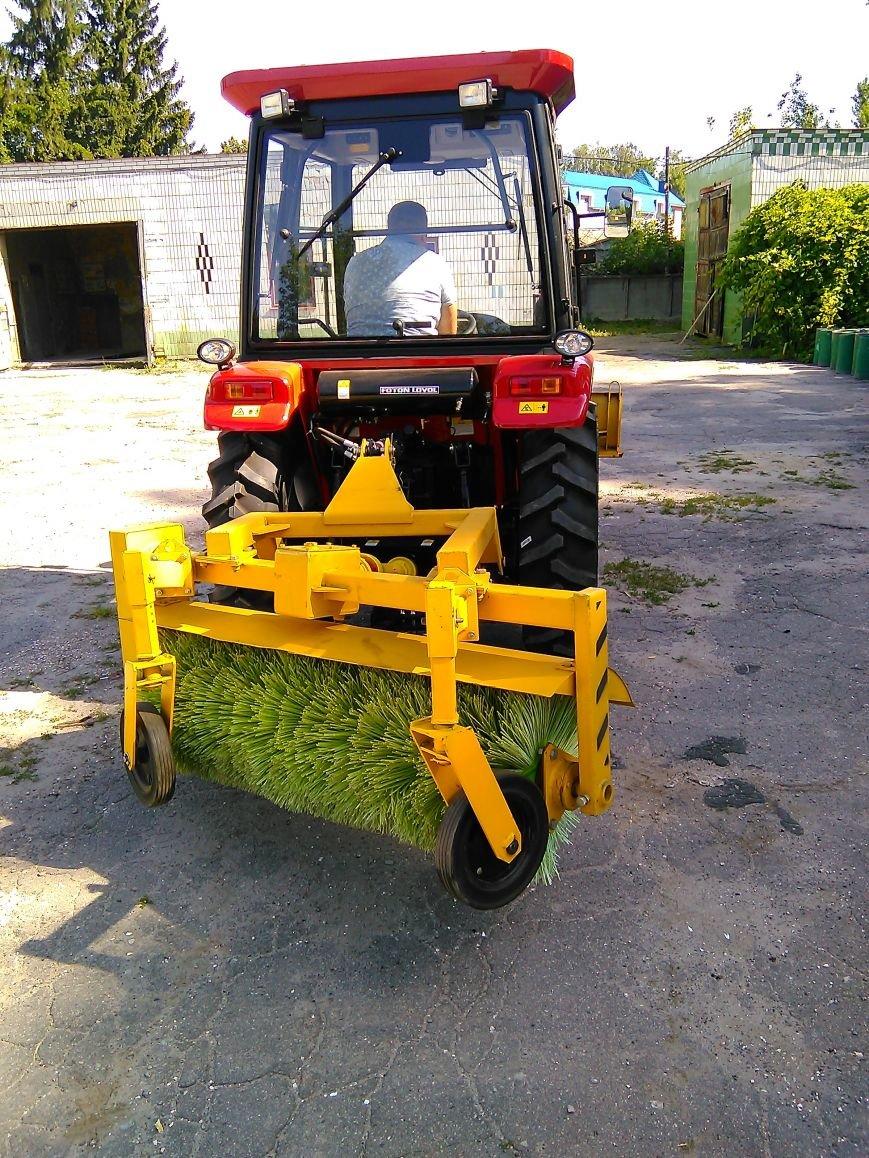 На КП «Сумыжилкомсервис» появился трактор за 410 000 грн (ФОТО), фото-3