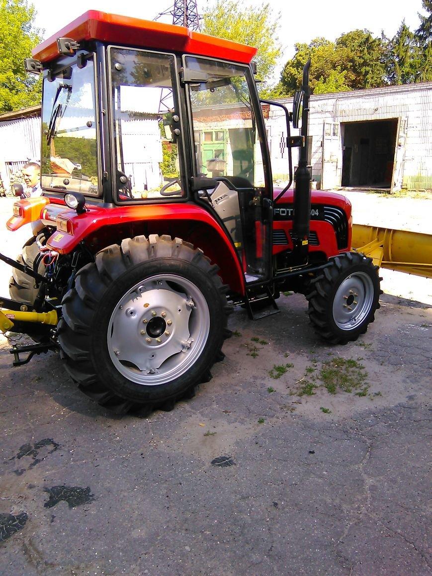 На КП «Сумыжилкомсервис» появился трактор за 410 000 грн (ФОТО), фото-2
