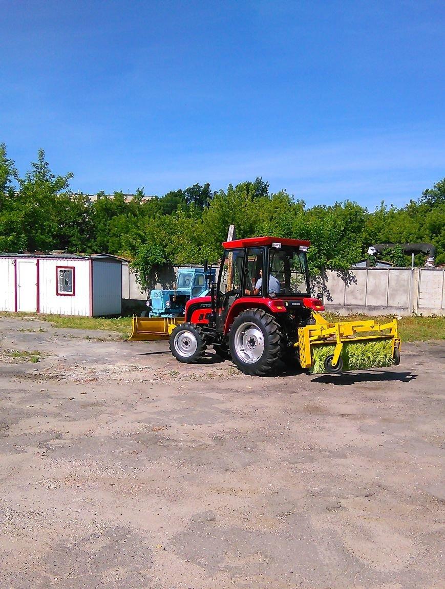 На КП «Сумыжилкомсервис» появился трактор за 410 000 грн (ФОТО), фото-4