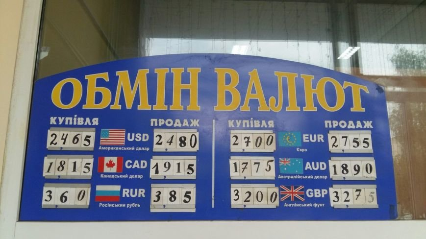 Скільки коштує євро та долар у Львові: актуальний курс валют станом на 14 липня (ФОТО), фото-1