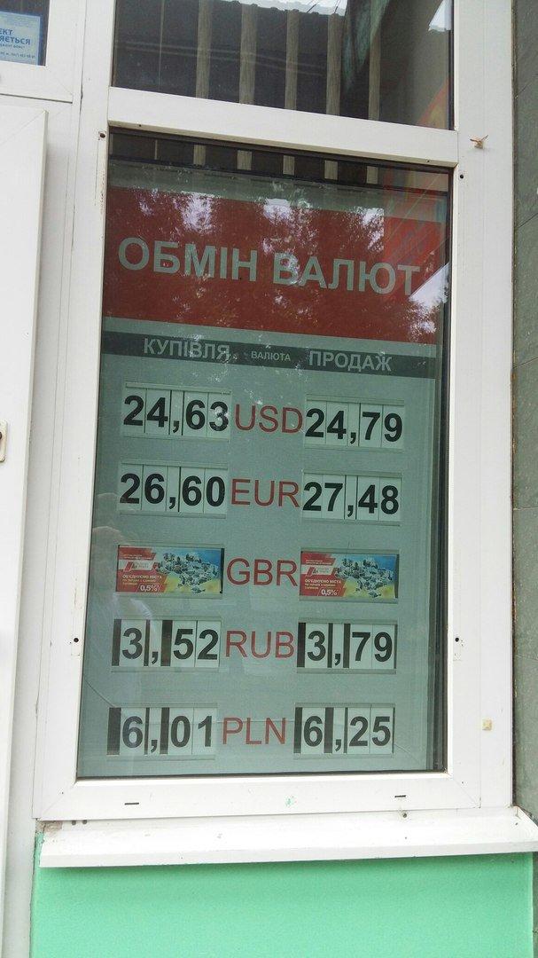 Скільки коштує євро та долар у Львові: актуальний курс валют станом на 14 липня (ФОТО), фото-2