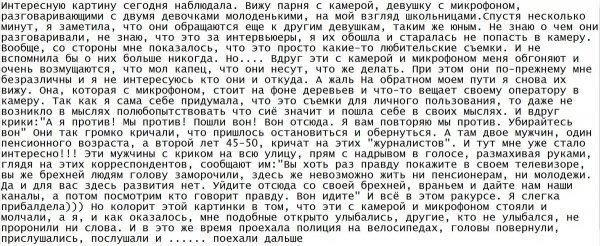 Жители оккупированных территорий открыто заявляют о лжи «ДНР», фото-1
