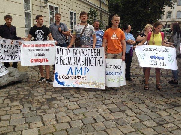 Під Ратушею активісти влаштували пікет (ФОТО), фото-5