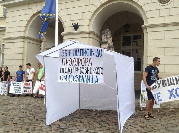 Під Ратушею активісти влаштували пікет (ФОТО), фото-1