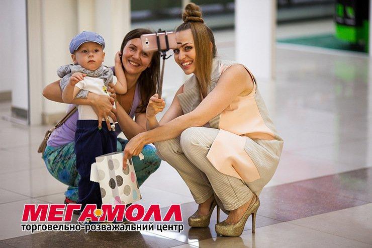 В Виннице мегаскидки в Мегамолле и розыгрыш путешествия в Карпаты (Фото), фото-2