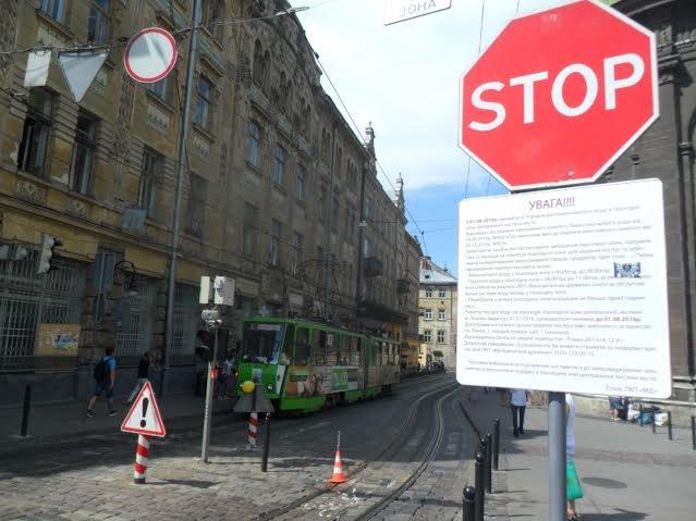 У центрі Львова знову не працюють боларди (ФОТО), фото-1