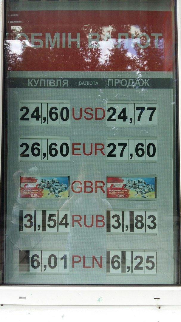 Скільки коштує долар та євро у Львові: реальний курс валют станом на 15 липня (ФОТО), фото-2