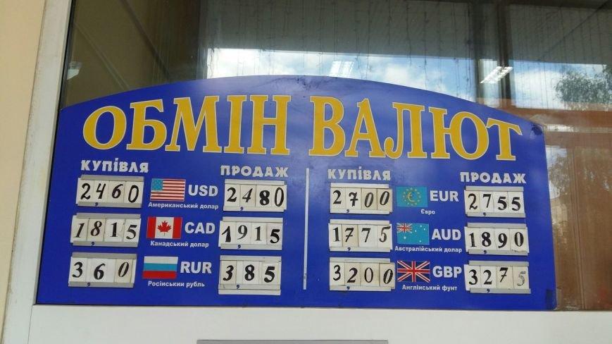 Скільки коштує долар та євро у Львові: реальний курс валют станом на 15 липня (ФОТО), фото-1