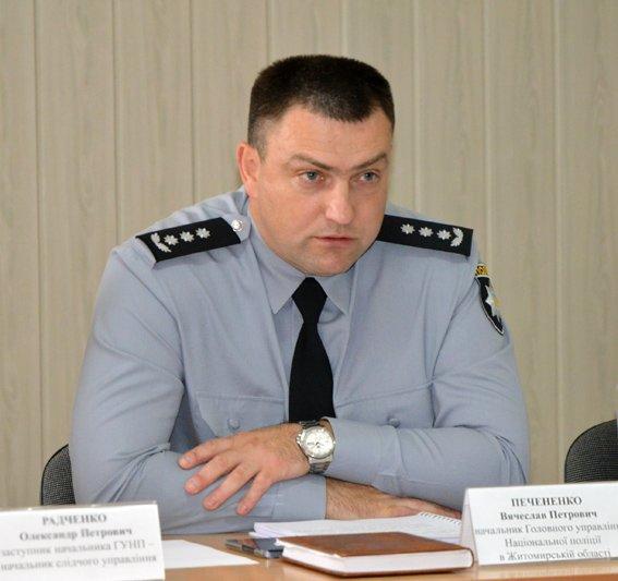 У Новограді-Волинському відбулася виїзна колегія Головного управління Нацполіції в області, фото-2