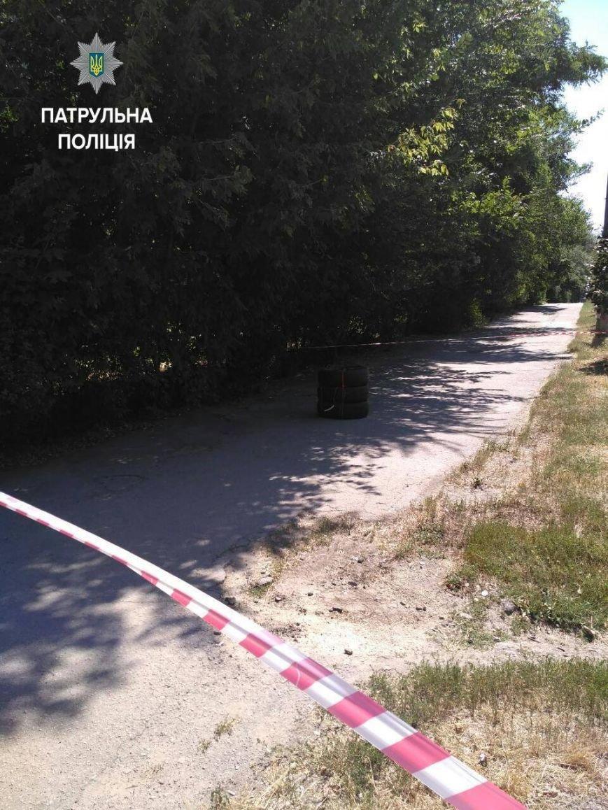В спальном районе Запорожья нашли гранату (ФОТОФАКТ), фото-2