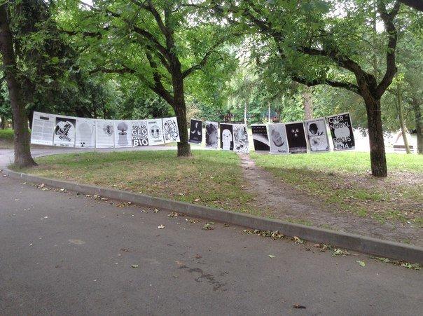 У Парку культури представили виставку екологічних плакатів (ФОТО), фото-4